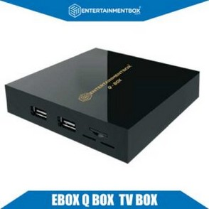tv boxes kodi 45